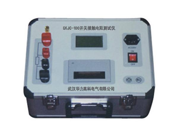 GKJC-100A开关接触电阻测