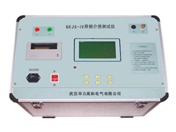 GKJS-IV异频介损测试仪