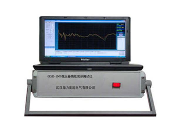 GKHK-1000变压器绕组变形