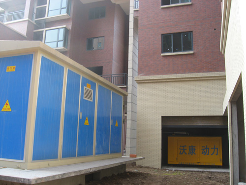 四川福祥建设工程有限公司